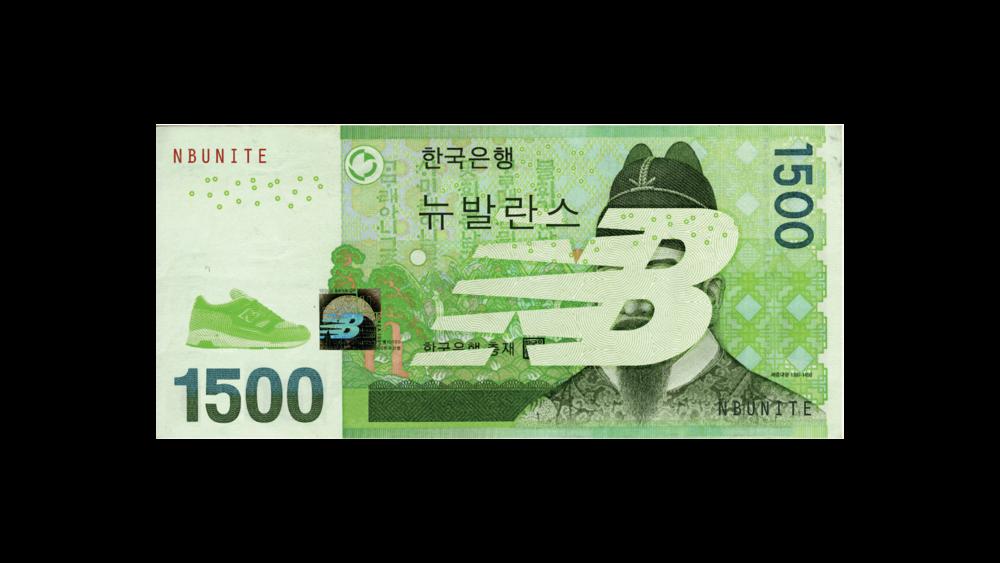 cash-04.png