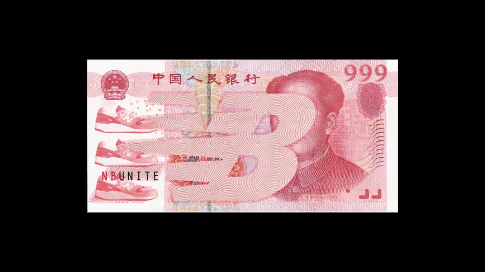 cash-08.png