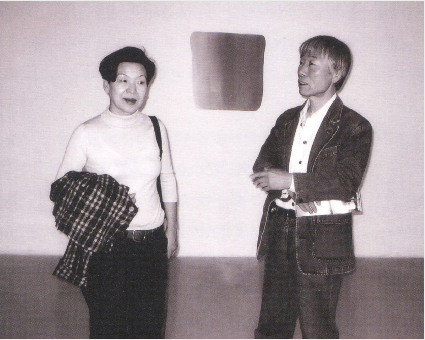 Young Sook Park and Lee Ufan at Gwangju Biennale, Korea, 2006