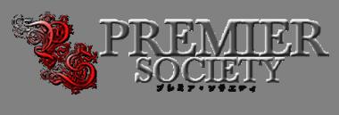premier-society-logo-380x129.png