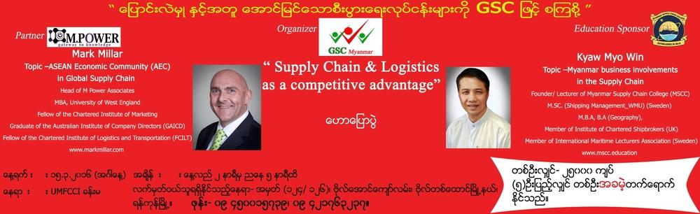 Yangon SC Seminar - Great Seminar Opportunity.jpg
