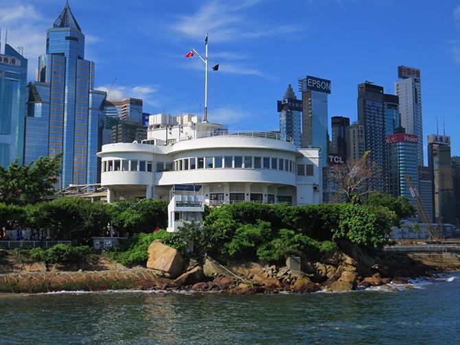 Royal Hong Kong Yacht Club, Kellett Island, Causeway Bay, Hong Kong