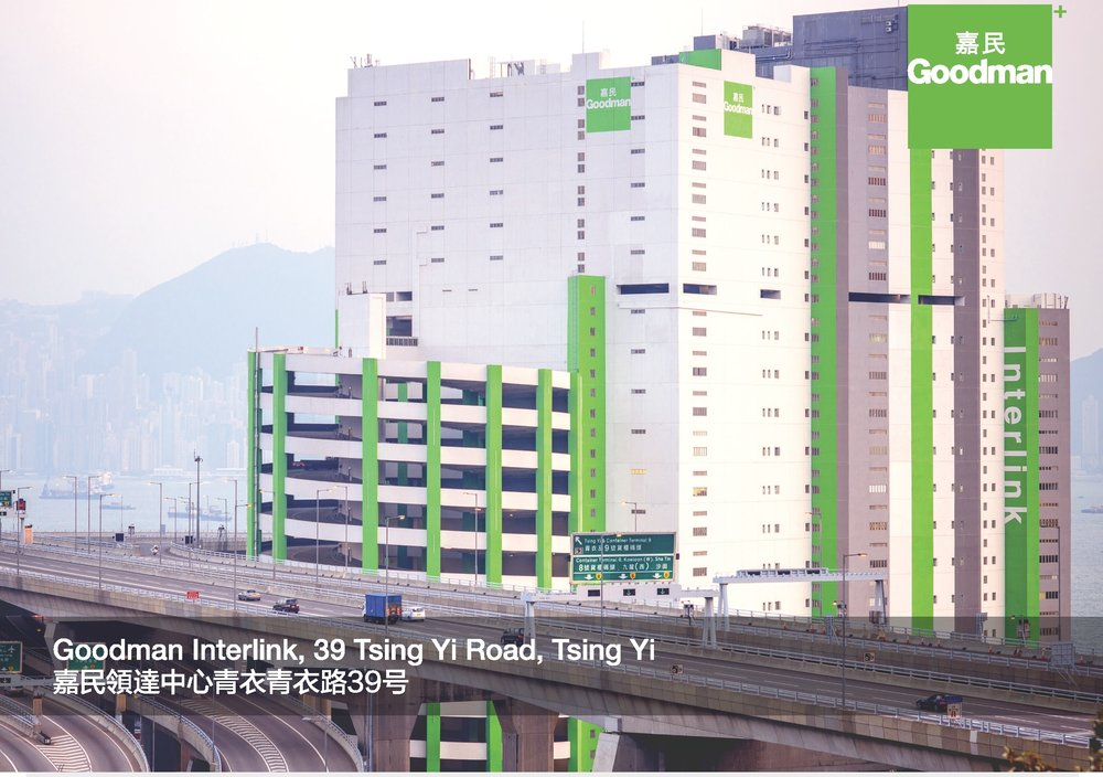 Interlink Picture with address in English and Chinese.jpg