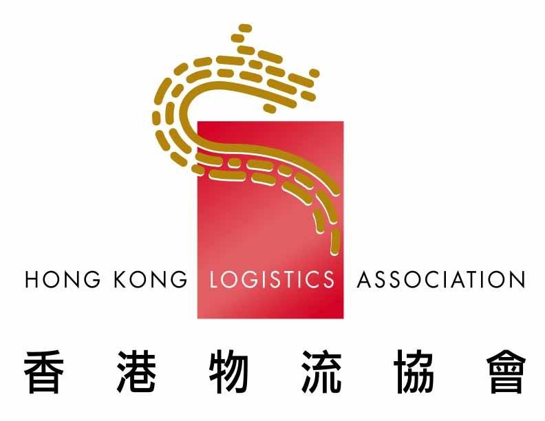 Hong Kong Logistics Association.jpg