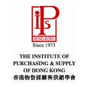 Institute of Purchasing & Supply, Hong Kong.jpg