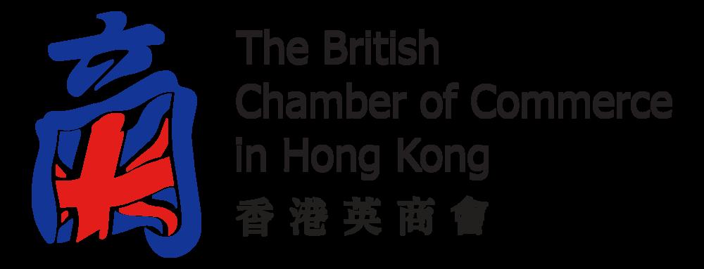 Britcham Logo 2016_HighRes.png