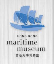 Hong_Kong_Maritime_Museum_LOGO.jpg