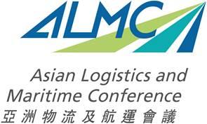 ALMC for EB Logo_center version.jpg