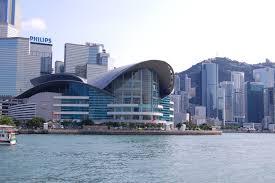 HK Convention Centre.jpg