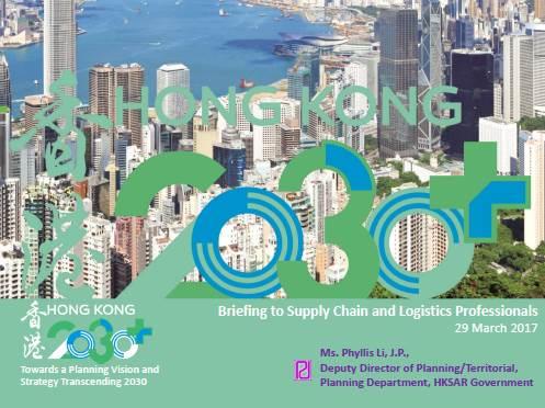 HK2030+ Phyllis Li Presentation cover page.jpg