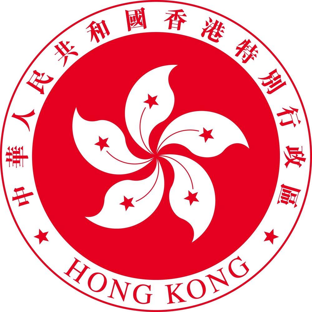 HKSAR logo.jpg