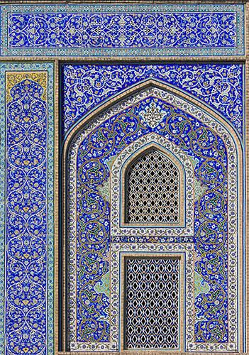 Blue tiles on a mosque exterior