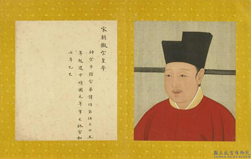 Emperor Huizong of Song, 1082-1135