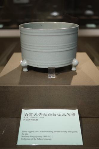 Ru Ware, The Palace Museum, Beijing