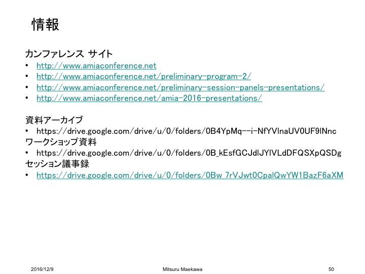 Slide51.jpg