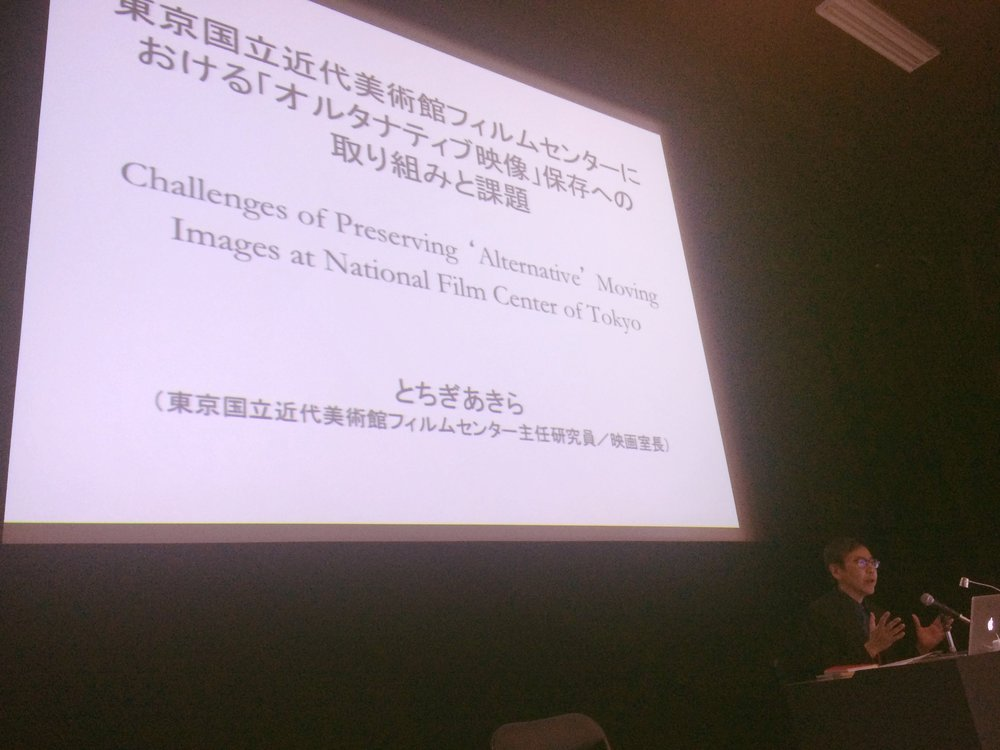 Akira Tochigi: Keynote Panel November 26, 2016