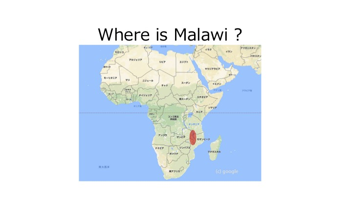 Lectures Skill Share In Cambodia Japan And Malawi - Where is malawi