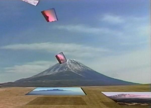 Copy of Mt. Fuji, 1984