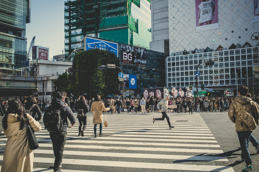 Tokyo Adventures 2018_17.jpg