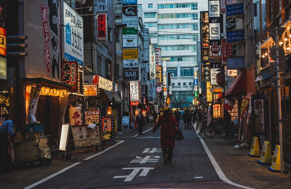 Tokyo Adventures 2018_260.jpg