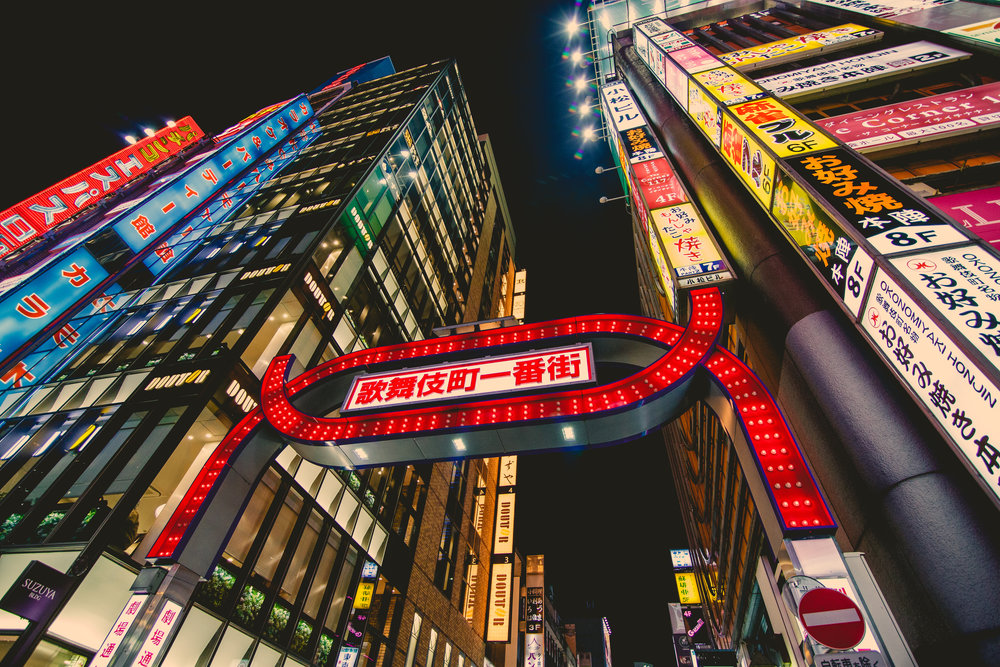 Tokyo Adventures 2018_303.jpg