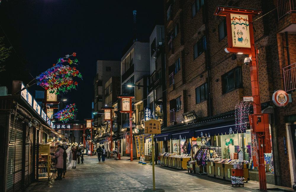 Tokyo Adventures 2018_394.jpg