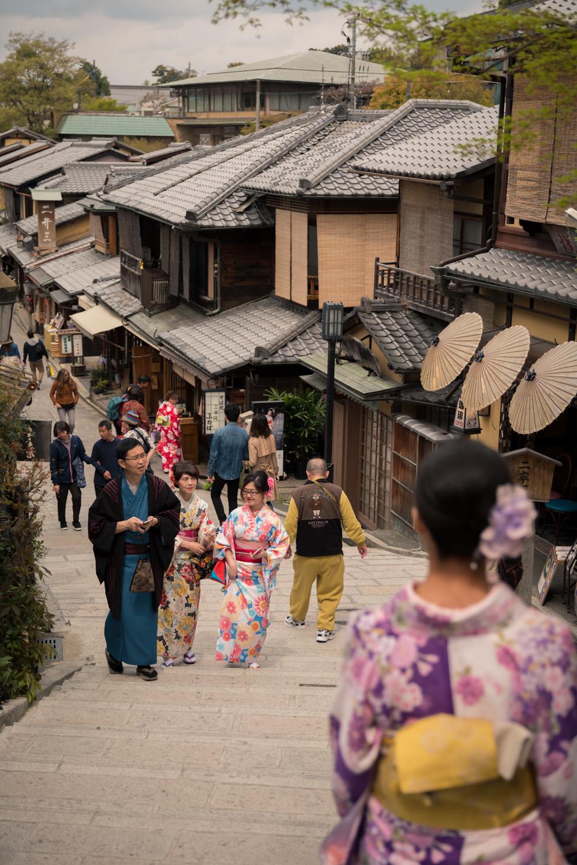 Street in Kyoto.