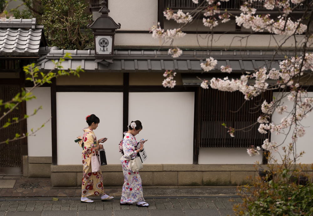 Friends around Gion, Kyoto.
