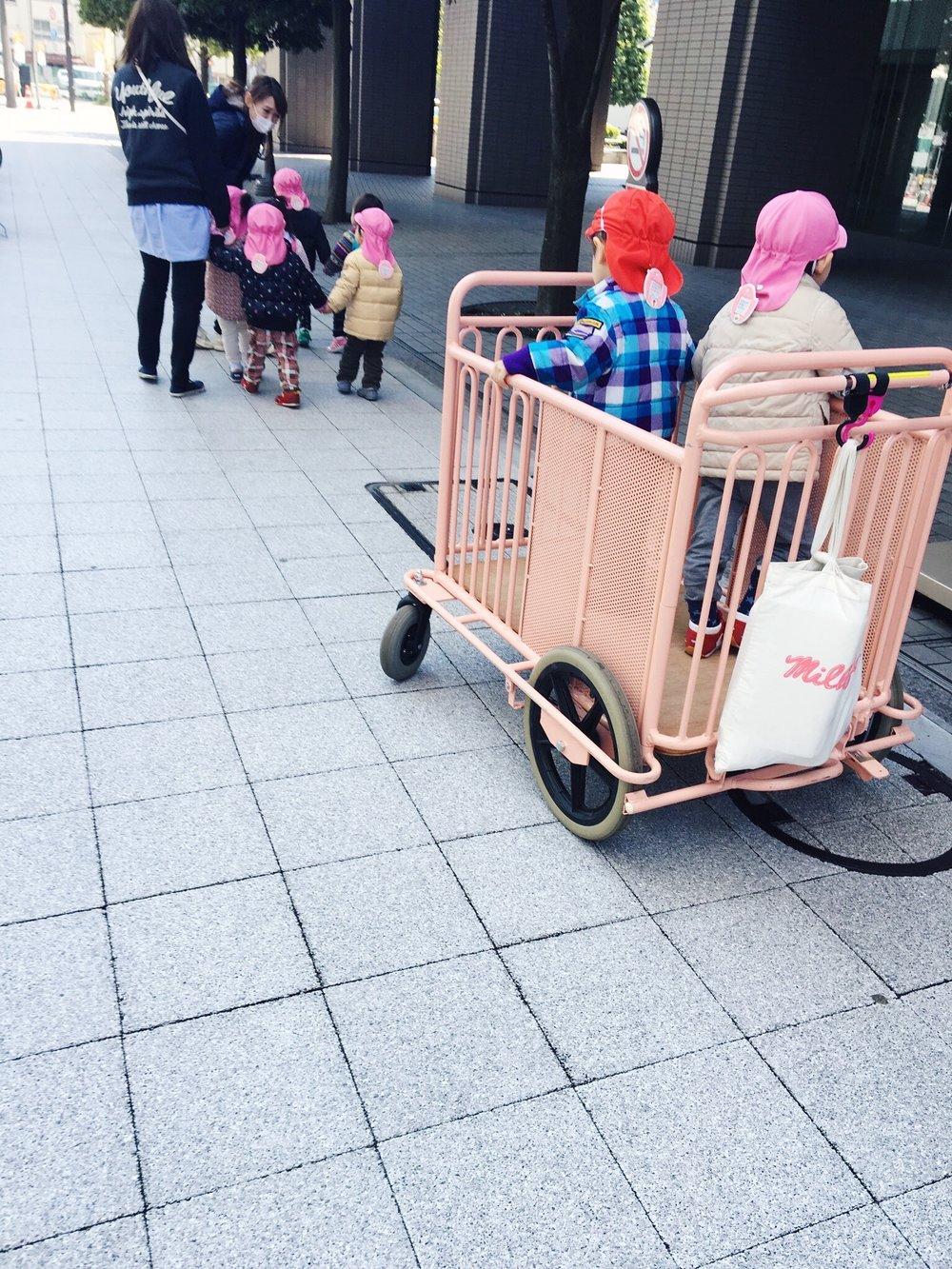 Japanese school children