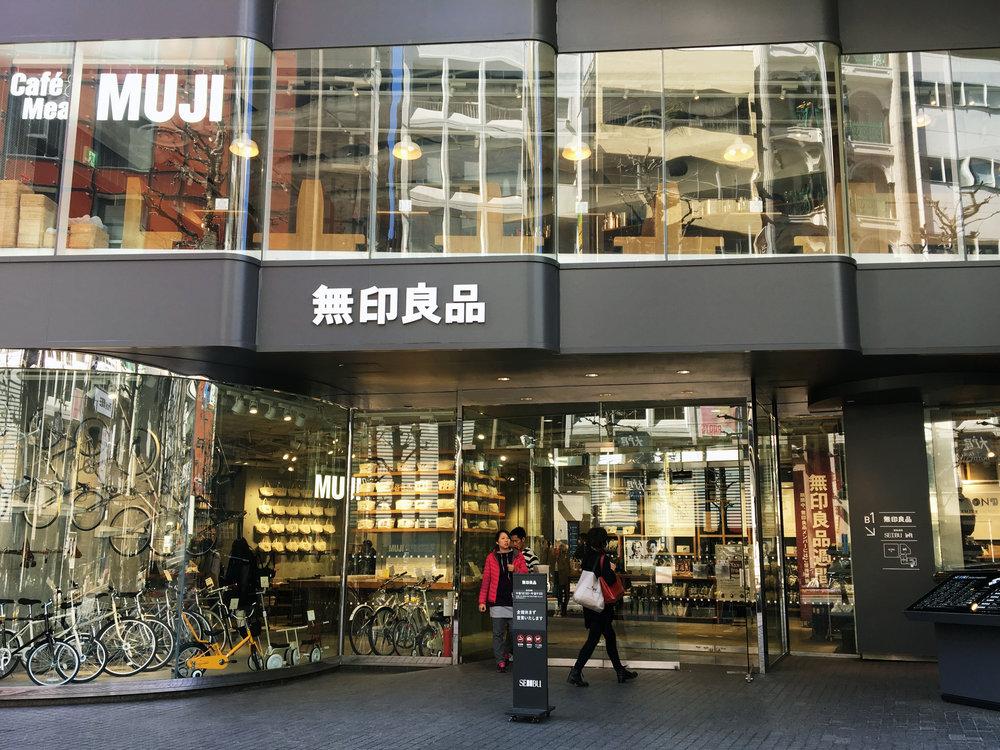 10 Things To Do In Shibuya Tokyo Shibuya Guide Amp Map