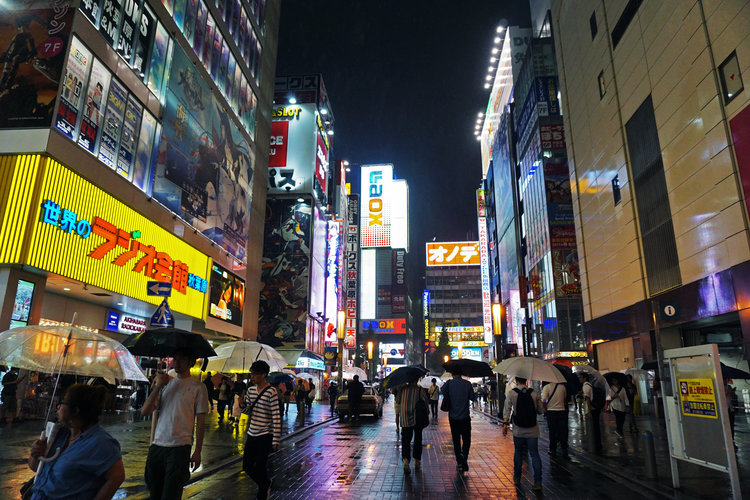 Where to Shop in Tokyo — Those Who Wandr