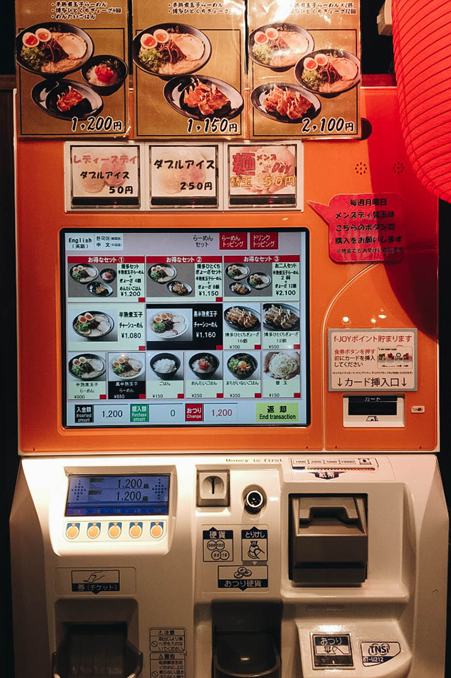 Vending machine to buy your meal ticket in Japan, very common