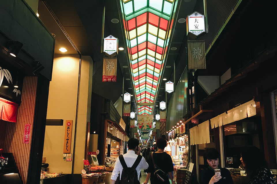 Nishiki Market - morning market filled with over 100 vendors!