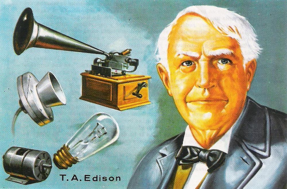 MCLA_Edison.jpg