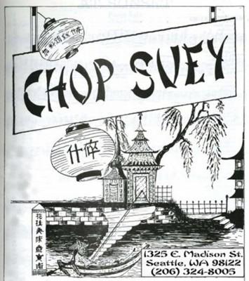 TPMblog 10_30 - Chop Suey.jpg