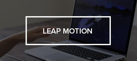 LEAP MOTION.jpg