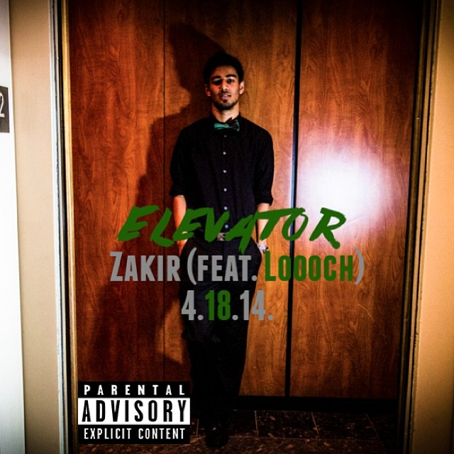 """2nd single """"Elevator"""" (feat. Loooch) available on iTunes 4.18.14."""