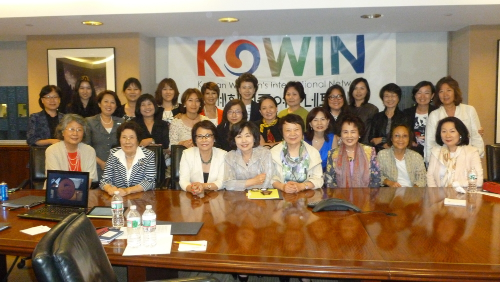 Kowin June 2014 Meeting.jpeg