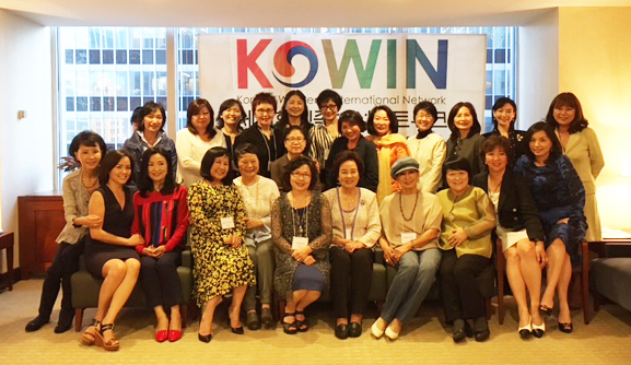KOWIN_MAY2016.jpg