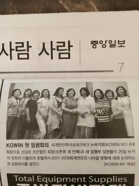 press_중앙일보_july2017.png