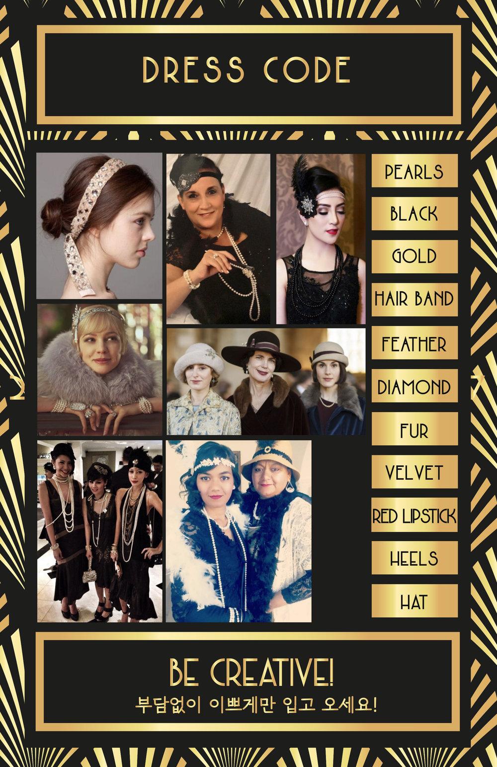 INVITATION_dresscode1710x2430.jpg