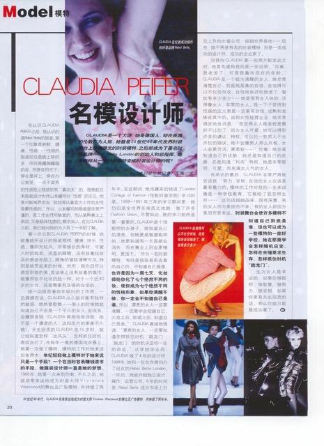 CLAUDIA PEIFER02.jpeg