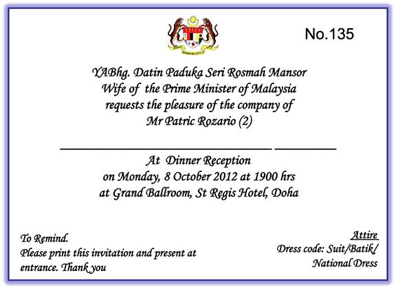 Invitation_RosmahMansoor.jpg
