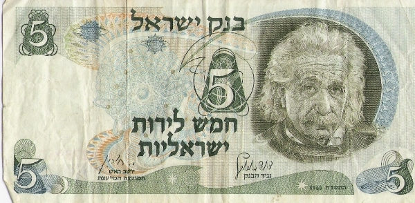 An Israeli banknote with Einstein on it. Ideally you can find a bit more funding. (More than the <$10 this is currently worth, not more than Einstein.)