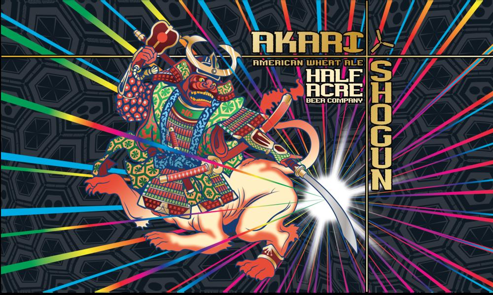 Akari Shogun-2018-label-web-01.png