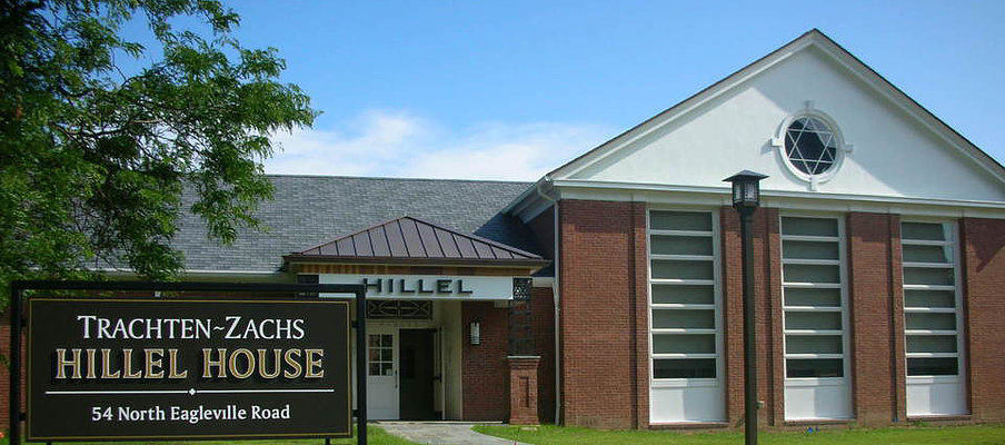 Hillel is the center for Jewish life at the University of Connecticut in Storrs, CT. (Courtesy/University of Connecticut)
