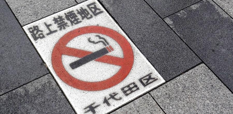 Prohibido-fumar.jpg