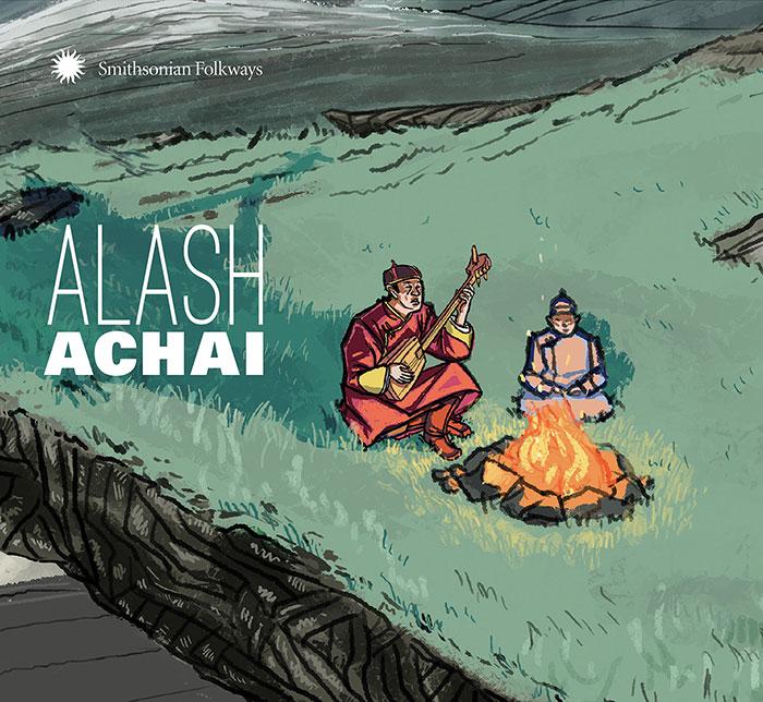 ALASH.jpg