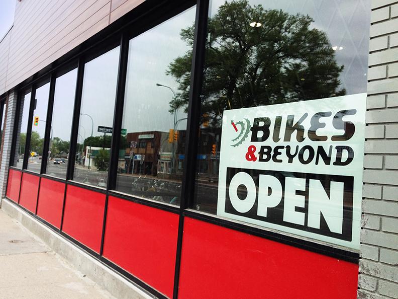 Bikes and Beyond (5).JPG