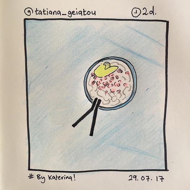 'By Katerina' by @tatiana_geiatou #instasketching #insta_sketching 29.07.17